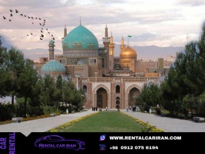 photo 2020 10 01 11 26 38 300x225 - After the pilgrimage, do not miss the sights of Mashhad