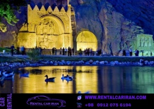 photo 2021 08 11 10 48 23 2 300x212 - Iran tourist attractions that you should see at least once