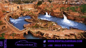 photo 2021 08 11 10 48 25 300x168 - Iran tourist attractions that you should see at least once