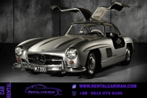 photo 2021 09 18 11 17 22 300x199 - The rarest cars in the world that impress you