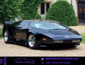 photo 2021 09 18 11 17 23 300x230 - The rarest cars in the world that impress you