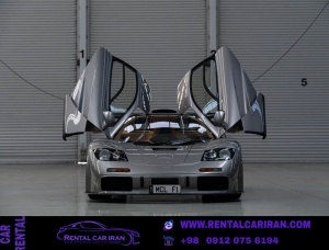 photo 2021 09 18 11 17 24 300x228 - The rarest cars in the world that impress you